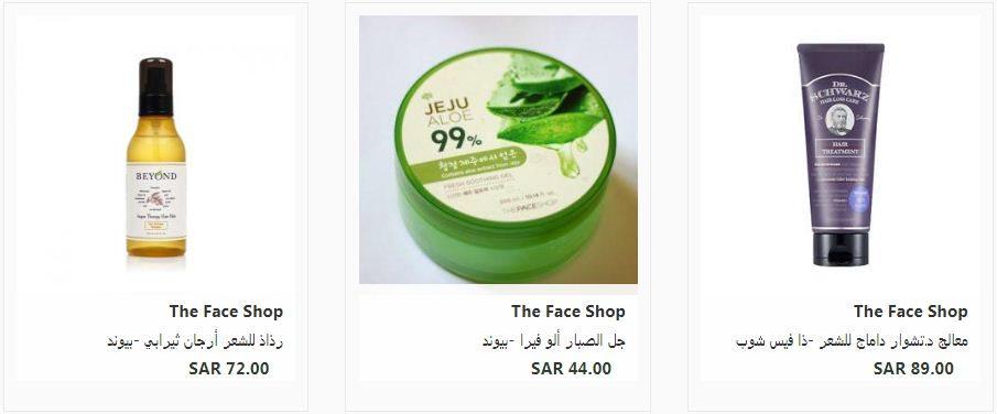 عروض الجمعه البيضاء The Face Shop العناية بالشعر