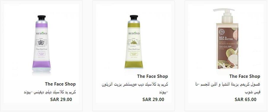 عروض الجمعه البيضاء The Face Shop العناية بالجسم