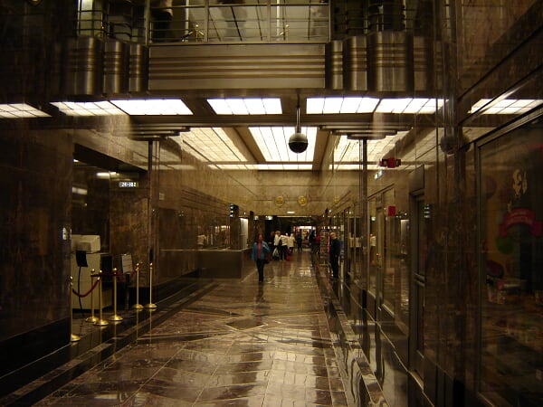 Empire State Building - Lobby 1
