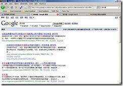 carrefour-google-cn