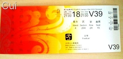 beijing olympic tickets for women soccer
